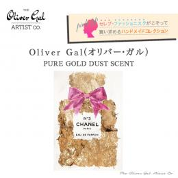 Oliver Gal(オリバー・ガル) PURE GOLD DUST SCENT