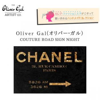Oliver Gal(オリバー・ガル) COUTURE ROAD SIGN NIGHT