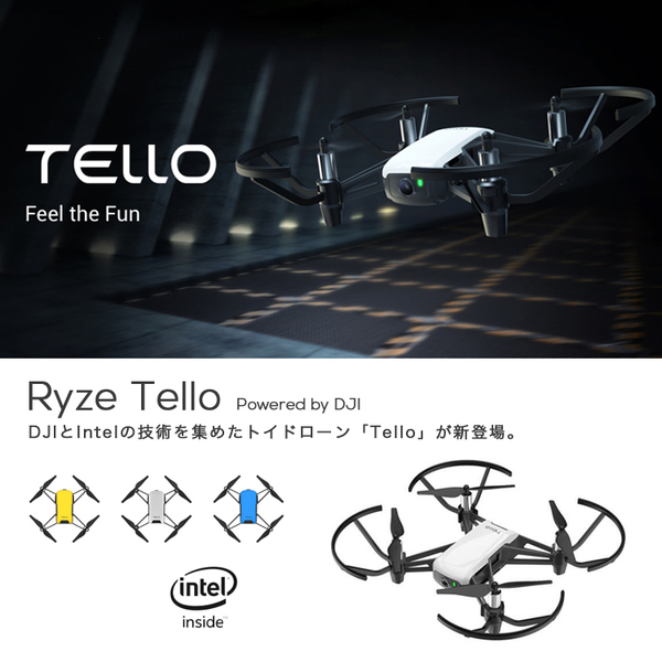 Ryze トイドローン Tello Powered by DJI