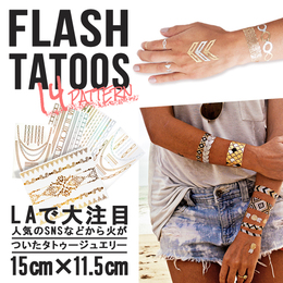 Gold Flash Tattoo タトゥーシール -G 15cm×11.5cm