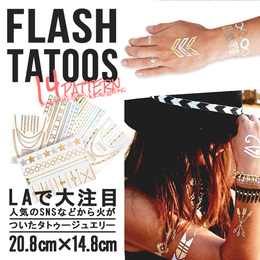 Gold Flash Tattoo タトゥーシール -W 20.8cm×14.8cm